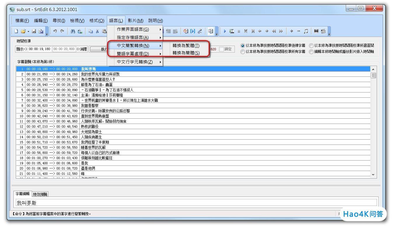 不用越狱,OPPO UDP-203蓝光播放器外挂字幕方法教程8.jpg